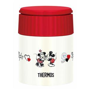 真空断熱スープジャー/ランチジャー 【ディズニー】 300ml ステンレス製魔法びん構造 保温保冷対応 『THERMOS サーモス』