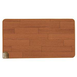 広電 テーブルマット/ホットカーペット 【60cm×110cm】 木目調 足元あたたかテーブル用 表面ビニール材