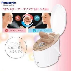 Panasonic(パナソニック) イオンスチーマー ナノケア EH-SA90-N ゴールド調
