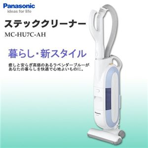 Panasonic スティック型サイクロン掃除機 MC-HU7C-AH