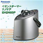 Panasonic イオンスチーマー ナノケア EH2465P