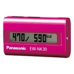 Panasonic(パナソニック) 活動量計 デイカロリ EW-NK30-P ピンク