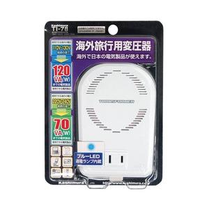 カシムラ 薄型ダウントランス TI-78 - 拡大画像