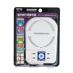 カシムラ 薄型ダウントランス TI-79 - 拡大画像