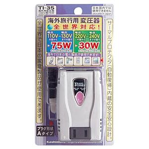 カシムラ ダウントランス TI-35 - 拡大画像