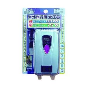 カシムラ ダウントランス TI-75 - 拡大画像