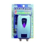 カシムラ ダウントランス TI-75