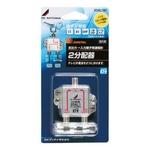 DXアンテナ 2分配器 全端子通電 2DAL1B2
