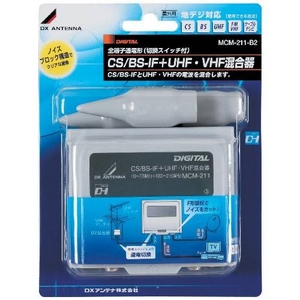 DXアンテナ FM/VHF・UHF、BS/CS-IF用混合器 MCM-211-B2 - 拡大画像