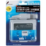 DXアンテナ FM/VHF・UHF、BS/CS-IF用混合器 MCM-211-B2