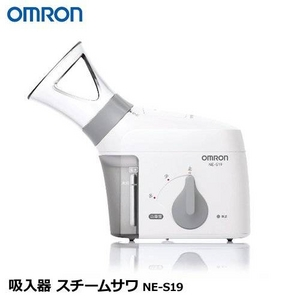 OMRON(オムロン) 吸入器 スチームサワ NE-S19 - 拡大画像
