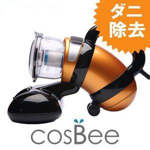 ふとん用パワフルダニクリーナー COSBEE CSV-500UY - 拡大画像