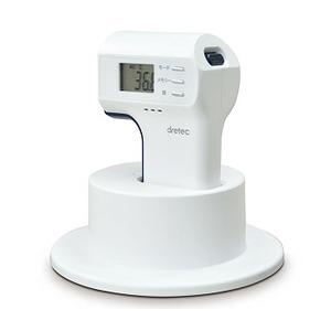 ドリテック(dretec)非接触赤外線体温計 TO-400