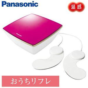 Panasonic(パナソニック) 低周波治療器おうちリフレ EW-NA65-VP - 拡大画像