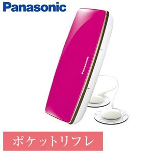 Panasonic(パナソニック)低周波治療器ポケットリフレEW-NA25-VP