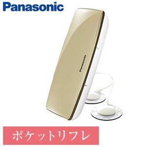 Panasonic(パナソニック)低周波治療器ポケットリフレEW-NA25-N
