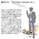 電子タバコ 「ニューラビンヘルススモーカー 」ノーマル味 - 縮小画像3