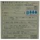 オカモト ゼロゼロスリー003 コンドーム アロエゼリー 10個×3パック 写真3