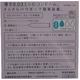 オカモト ゼロゼロスリー003 コンドーム スムースパウダー 10個×3パック - 縮小画像3