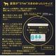オカモト スーパービッグボーイ コンドーム 12個×3パック 写真2