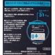 オカモト スマートボーイ コンドーム 12個×3パック - 縮小画像2