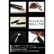 mirumiru インタビューライブレコーダ- 【2GB内蔵ボールペン型ビデオカメラ】 写真3