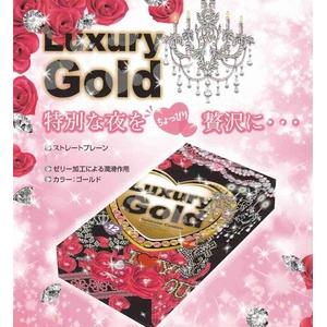 ラグジュアリーゴールド コンドーム 12個入×3箱