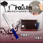 【電子タバコ】ニューラビンヘルススモーカー