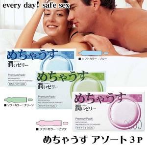 めちゃうす コンドーム 12個×3種類パック   - 拡大画像