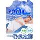 ECO安眠 ひえ太郎 枕 写真5