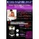 メンズブラ&ショーツセット ピンク 人気のサテン素材♪ 写真2