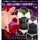 メンズブラ&ショーツセット ホワイト 人気のサテン素材♪ 写真1