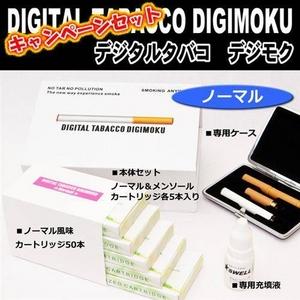 「デジタルタバコ/デジモク」特別セット【本体+カートリッジ(ノーマル味50本)+専用充填液1本】 販売、通販