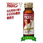 カロミンV 【栄養機能食品】 (50ml×30本セット)