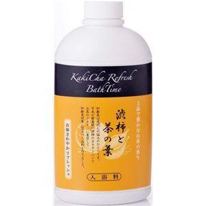 柿茶リフレッシュバスタイム 500ml