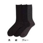 1,700円 Deol(デオル) ビジネスソックス 男性用 黒