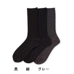 Deol(デオル) ビジネスソックス 男性用 紺