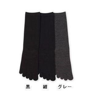 Deol(デオル) 5本指ソックス 男性用 黒