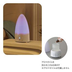べセル 超音波加湿器アクアミスト&ライト