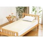 ヒラカワ|洗えるひんやりジェルマット シングルロングセット(シングルロング+枕)|2010年版