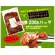 B級グルメ!!十和田名店味付牛バラ焼き!!計2kg 写真2