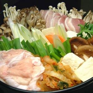 六白黒豚バラ肉&コラーゲンドーム付!!ぷるぷるもつ鍋 3~4人前