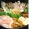 六白黒豚バラ肉&コラーゲンドーム付!!ぷるぷるもつ鍋 3〜4人前