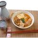 六白黒豚バラ肉&コラーゲンドーム付!!ぷるぷるもつ鍋 3〜4人前 - 縮小画像6