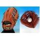 MIZUNO(ミズノ) Global Elite(グローバルエリート) 硬式グローブ 外野手用 右投げ 15サイズ ローズブラウン