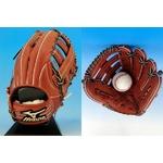 ミズノ グローバルエリート 硬式グローブ 外野手用 右投げ 15サイズ ローズブラウン − 36,000円