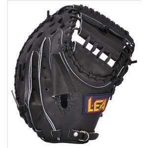 ソフトボールミット(捕手用) リーグスター LCS-1370 ブラック RG