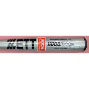 ZETT(ゼット) 一般軟式バット『GODA-2×W RB』  84cm×750g平均 bat39584-1300 シルバー(1300)