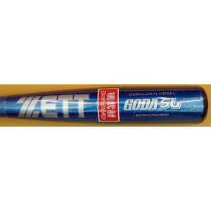 ZETT(ゼット) 少年軟式バット『GODA-SL』 ブルー 74cm×570g平均 BAT79414-2300 ブルー(2300) 74cm/570g平均
