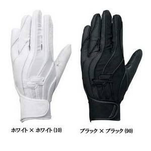 バッティンググローブ(高校野球対応手袋)SSK(エスエスケイ)【両手用】 22-23 (90)ブラック×ブラック